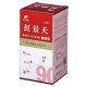 港香蘭 紅景天元氣錠(90錠)